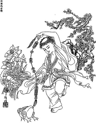 Lưu Hải câu cóc